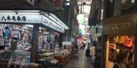 生野区鶴橋の駅まで徒歩5分の女性専用シェアハウス 商店街中