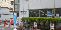 日本橋駅まで徒歩2分日本橋シェアハウスⅠ郵便局