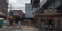 大阪梅田駅電車7分、西淀川区姫島駅徒歩2分シェアハウス周辺食堂街