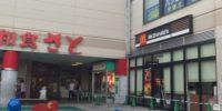 大阪梅田駅電車7分、西淀川区姫島駅徒歩2分シェアハウス周辺レストラン