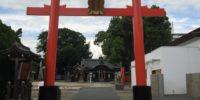 大阪梅田駅電車7分、西淀川区姫島駅徒歩2分シェアハウス周辺神社