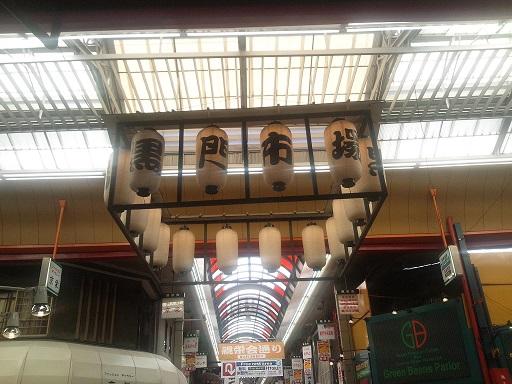 日本橋駅まで徒歩2分日本橋シェアハウスⅠ黒門市場前